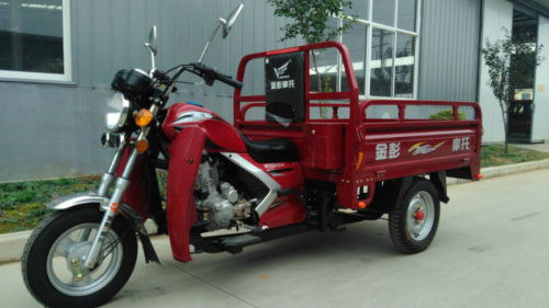 motortricycle manufactuer form China to find agency and whole sales
