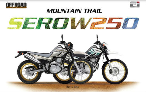 Serow 250
